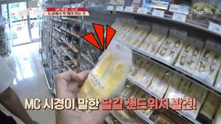 歌手ソン・シギョン、バラエティ番組「バトル・トリップ」出演。●日本旅行の第1の目的地は?●コンビニ。「卵サンドイッチ」を食べる。●何故?理由は?●日本に来た「実感」が湧く。