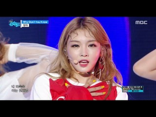 【動画】[公式] I.O.I 出身CHUNG HA - Why Don't You Know, Show Music Core