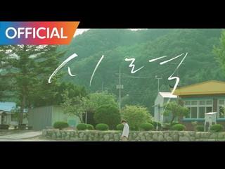 【公式CJ】¨パク・ジェジョン¨ (Parc Jae Jung) - Focus Teaser 1