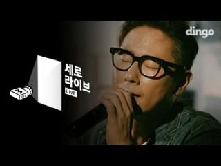 【動画】【公式DIN】¨ユン・ジョンシン¨ - いいのかい