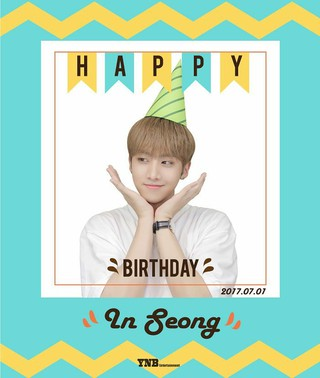 KNK、SNS更新。「HAPPY IN SEONG DAY7月1日はKNKインソン君の誕生日です。インソン君の誕生日をみんな一緒に祝ってください。 #KNK #チョン・インソン