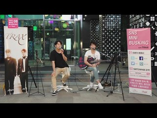 【動画】【公式SM】SNS MINI BUSKING with TRAX 트랙스_(8)