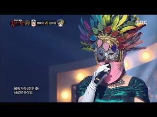 【動画】イ・ハイ、覆面歌王[King of masked singer] 出演。&#39&#59;Samba Girl&#39&#59; としてBoA原曲の「My Name」を熱唱 20170716