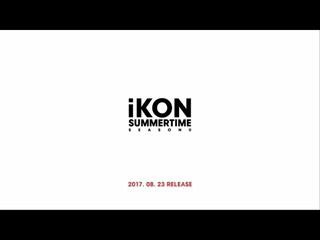 【動画】【公式】iKON、iKON SUMMERTIME SEASON2 in BALI