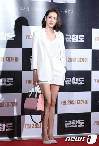 女優ソン・イェジン、映画「軍艦島」VIP試写会に出席。@ソウル・CGV龍山アイパークモール。