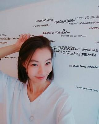 女優ユン・ソイ、SNS更新。コーヒーショップで撮ったセルカ。