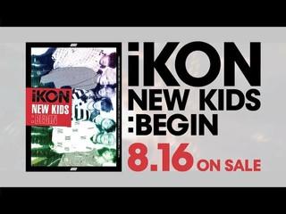 【動画】【公式】iKON、iKON  -  B-DAY(Japanese Ver。)M / V