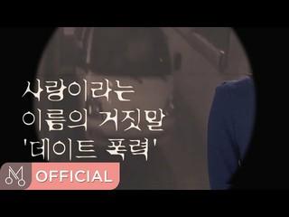 【動画】【公式dan】¨[MV]バブル・シスターズ¨ &quot&#59;愛はもうやめ」 - 愛はもうやめ