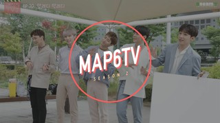 【動画】【v公式】¨[M.A.P6、TV2] EP010。I am Ready.