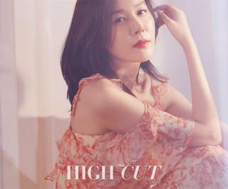 女優キム・ハヌル、画報公開。雑誌「HIGH CUT」より。