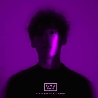 BTOB ミンヒョク、ソロ曲「Purple Rain」カバーイメージ公開。CHEEZEがフィーチャリング。