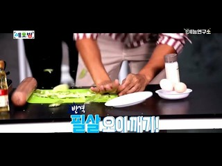 【動画】【公式mbe】【先行公開】素手料理に挑戦した芸能キングのギョンギュVS チュ・サンウク 。