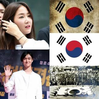 8月15日、今日は光復節。俳優コ・ギョンピョ からSISTAR 元メンバーのソユまで、SNSに太極旗を掲載。