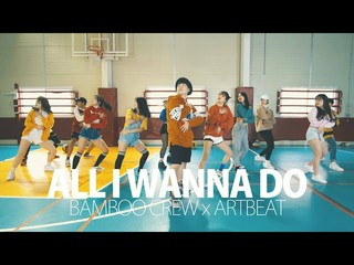 【動画】【公式mbc】【Cover Dance] Jay Park  -  All I Wanna Do、パク・ジェボム -  All I Wanna Do @ ARTBEAT Dance