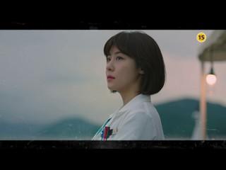 【動画】[NEW] ハ・ジウォン 主演ドラマ「Hospital Ship」 1st Teaser preview