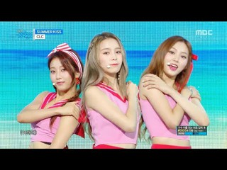 【動画】[公式] CLC - Summer Kiss, Show Music core 20170819