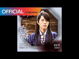 【動画】【公式cj】【王は愛するOST Part 6]チョン・ジュンヨン(Jung Joon Young) -  Stay(Official Audio)