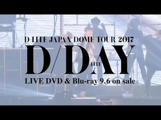 【動画】【公式】BIGBANG、D-LITE  -  D-Day(JAPAN DOME TOUR 2017〜D-Day〜)