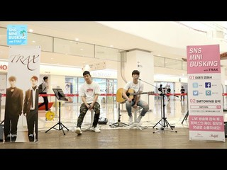 【動画】【公式SM】SNS MINI BUSKING with TRAX TRAX_(10)
