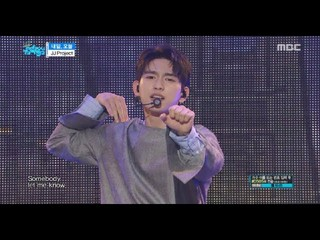 【動画】【公式】JJ Project  -  Tomorrow、Today(明日、今日)、Show Music core 20170826
