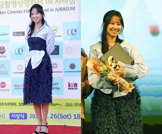 女優コン・ヒョジン、最優秀女優主演賞。第37回黄金撮影賞。