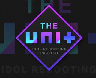 KBSのアイドル再起オーディション「THE UNIT」、10月28日初放送確定。BIGSTAR Boys Republicら、志願者は500人以上。14回に渡って放送予定。