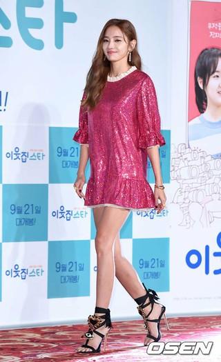 女優ハン・チェヨン、映画「隣のスター」制作発表会に出席。