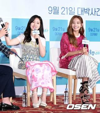 女優チン・ジヒ、映画「隣のスター」制作発表会に出席。
