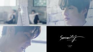 SHINHWA シン・ヘソン、ニューアルバムのタイトル曲「Still There」ティーザー映像公開。俳優ユン・シユン が出演。