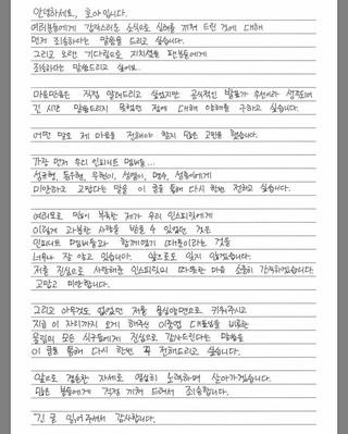 脱退のINFINITE ホヤ、ファンに直筆の手紙。(以下、直訳)こんにちは、ホヤです。皆さんに急なお知らせでご心配かけたことに対してまず申し訳ないとお話しし