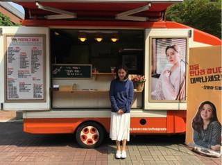 女優ソン・イェジン、オ・ユナからのコーヒーケータリングに感謝。「ユナオンニ、おいしく飲みます。ありがとう!愛してる」。