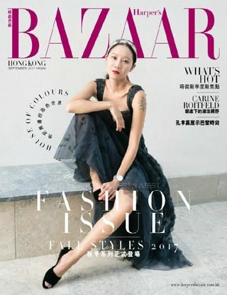 女優コン・ヒョジン、画報公開。雑誌「Harper's BAZAAR 香港」。