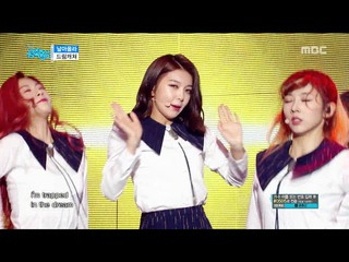 【動画】【公式】Dreamcatcher - Fly high, Show Music core 20170902