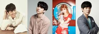 VIXX ヒョギ&Apink チョロン、ウェブドラマ「ロマンス特別法」にキャスティング。ベテラン俳優リュ・ジン らと共演。