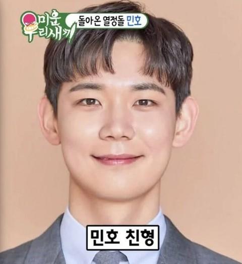 """#SHINee ミンホ、実兄が韓国で話題。。 ●SMの""""情熱3大将""""が集合。 ●ミンホ:「全ての熱情と勝負欲の根源は兄」「2歳差の兄は勉強も運動も人気も、自分よ"""