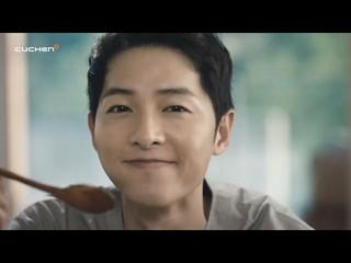 【動画】【韓国CM】ソン・ジュンギ(Song Joong-Ki)チェンジ(CUCHEN)CF #5