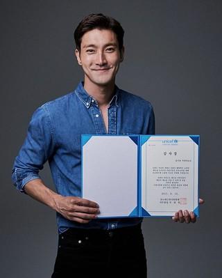 SUPER JUNIOR チェ・シウォン、SNS更新。「ユニセフから感謝状をもらいまし。全世界の子供のために心と努力を尽くします。ありがとうございます」。