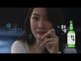 【動画】【韓国CM:】SISTAR &#39&#59;s Soyou済州島焼酎(Jeju soju)CF