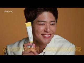 【動画】【韓国CM:】MAKING OF:パク・ボゴム(Park Bo-gum)、VPROVE CF #4