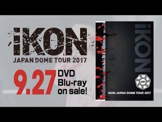 【動画】【公式】iKON、WHAT&#39&#59;S WRONG?[from iKON JAPAN DOME TOUR 2017]