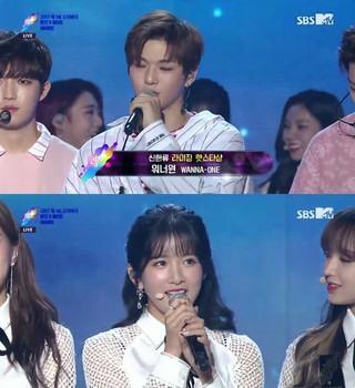 Wanna One &amp&#59; 宇宙少女、「第1回Soribada Best K Music Awards」新韓流ライジングホットスター賞を受賞。