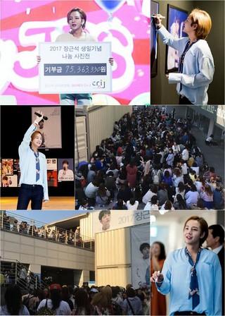 俳優チャン・グンソク、分かち合い写真展を通して7500万ウォンを寄付。ファンと共にする6年目の善行。