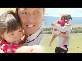 【動画】【公式sbe】チュ・サラン、父親の胸元で悲しい涙。チュブリー家が現れた5回20170923