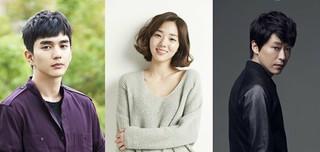 俳優ユ・スンホ チェ・スビン オム・ギジュン、MBC新ドラマ「ロボットじゃない」にキャスティング。