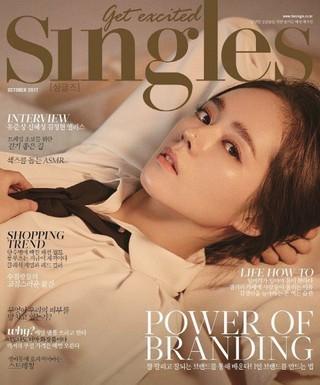 「ヨン・ジョンフン夫人」女優ハン・ガイン、表紙公開。雑誌「Singles」。