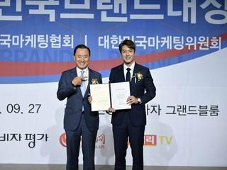 俳優チョ・ヒョンジェ、大韓民国ブランド大賞の広報大使に。
