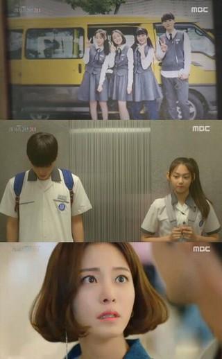 I.O.I 出身gugudanミナ、子役出演が話題。女優ハン・イェスル 主演ドラマ「20世紀少年少女」。