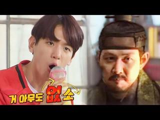 【動画】Wanna Oneソンウ、EXO Baekhyun、俳優イ・ジョンジェ のモノマネ。 @ マスターキー 20171014