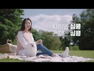【動画】【韓国CM】キム・ジウォン(Kim Ji-won)HIRA CF