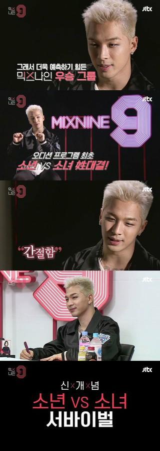 BIGBANG SOL、JTBC「MIX NINE」に審査員として出演。